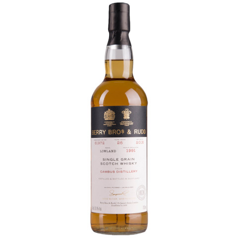 PALLINI - CAMBUS 1991 26 YEARS OLD SINGLE GRAIN SCOTCH WHISKY -70CL